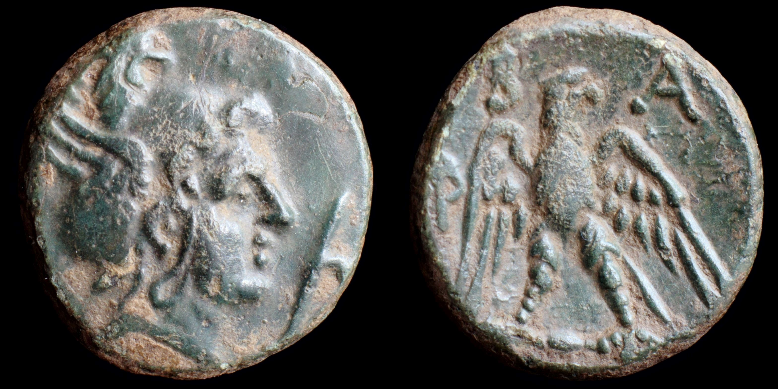 /Files/Images/Coinsite/CoinDB/1246_Macedonia_Perseus.jpg