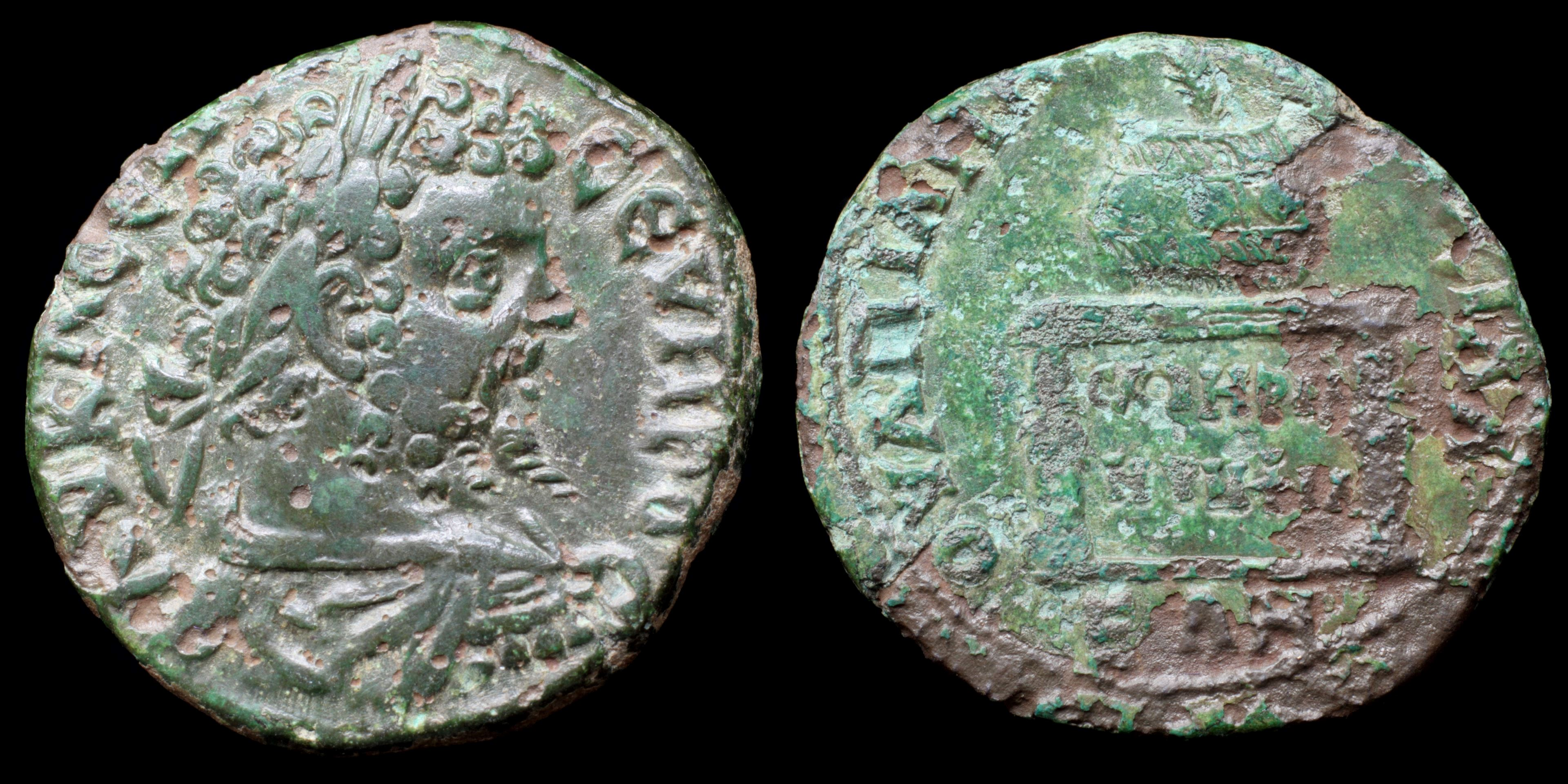 /Files/Images/Coinsite/CoinDB/1259_Septimius_Anchialus.JPG