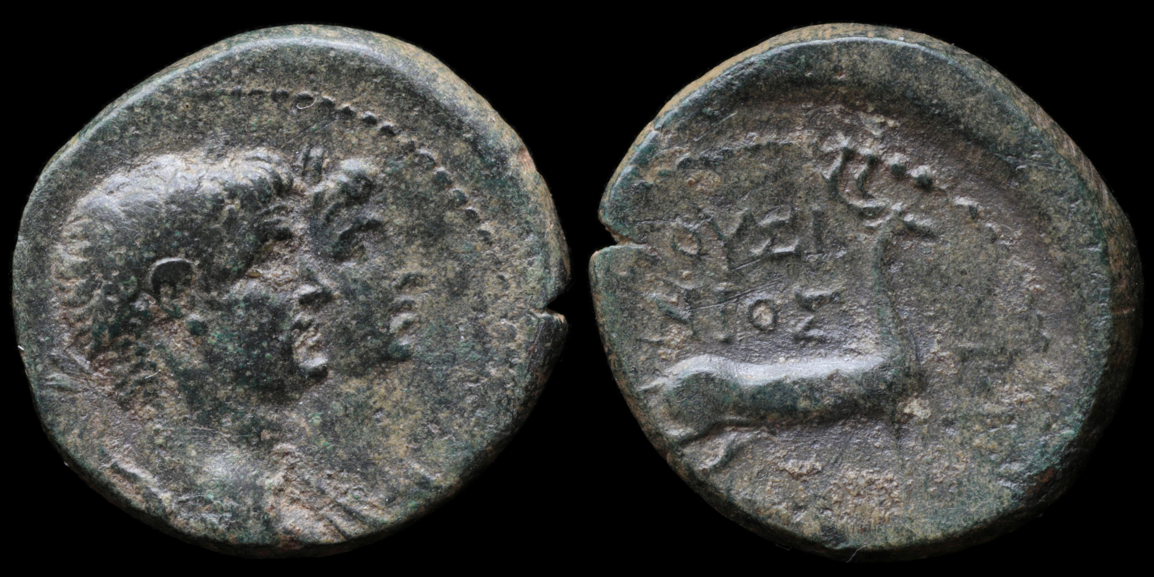 /Files/Images/Coinsite/CoinDB/1267_Claudius_Agrippina_II_Ephesos2.jpg