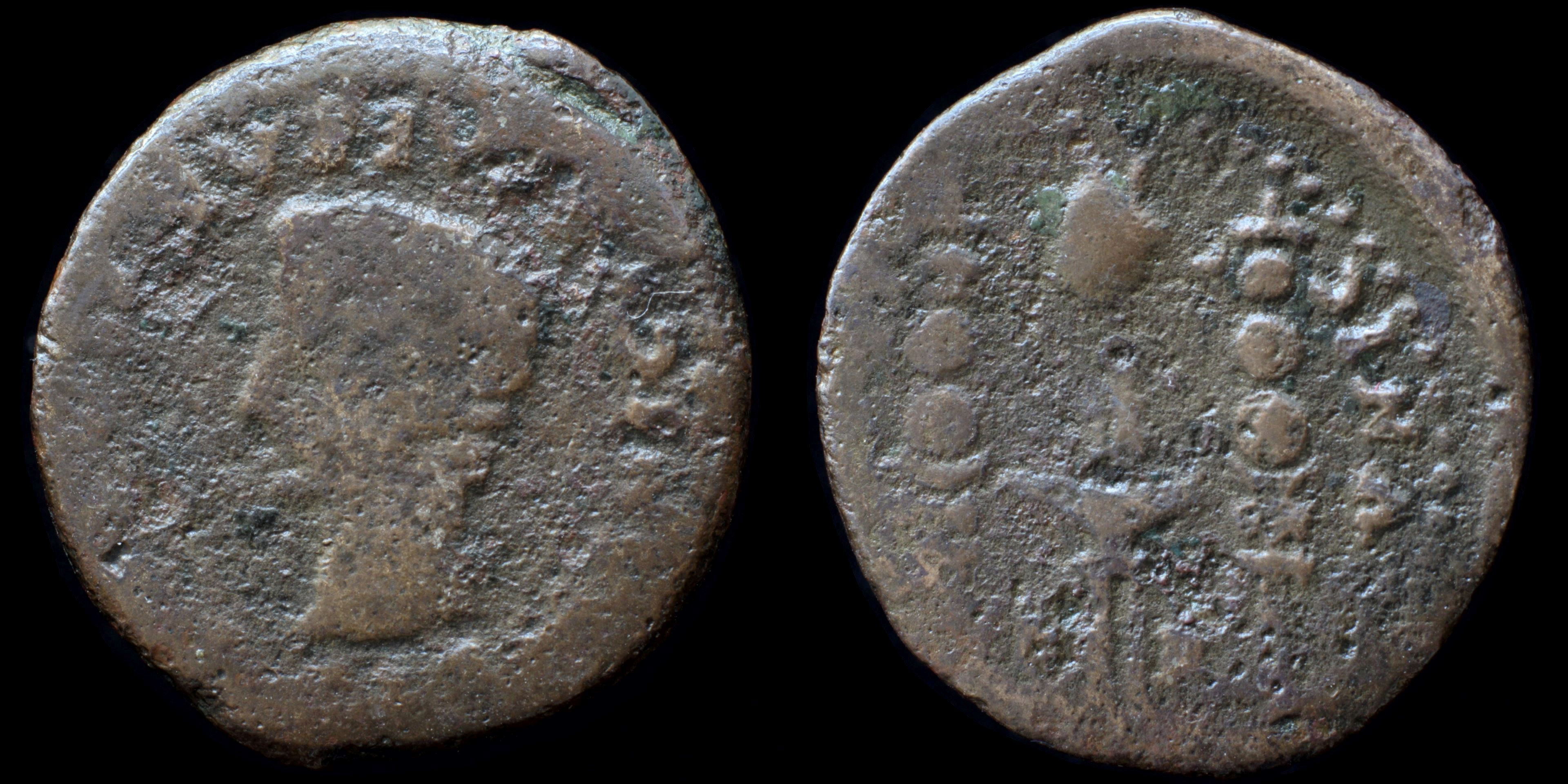 /Files/Images/Coinsite/CoinDB/1292_Germanicus_Italica.JPG