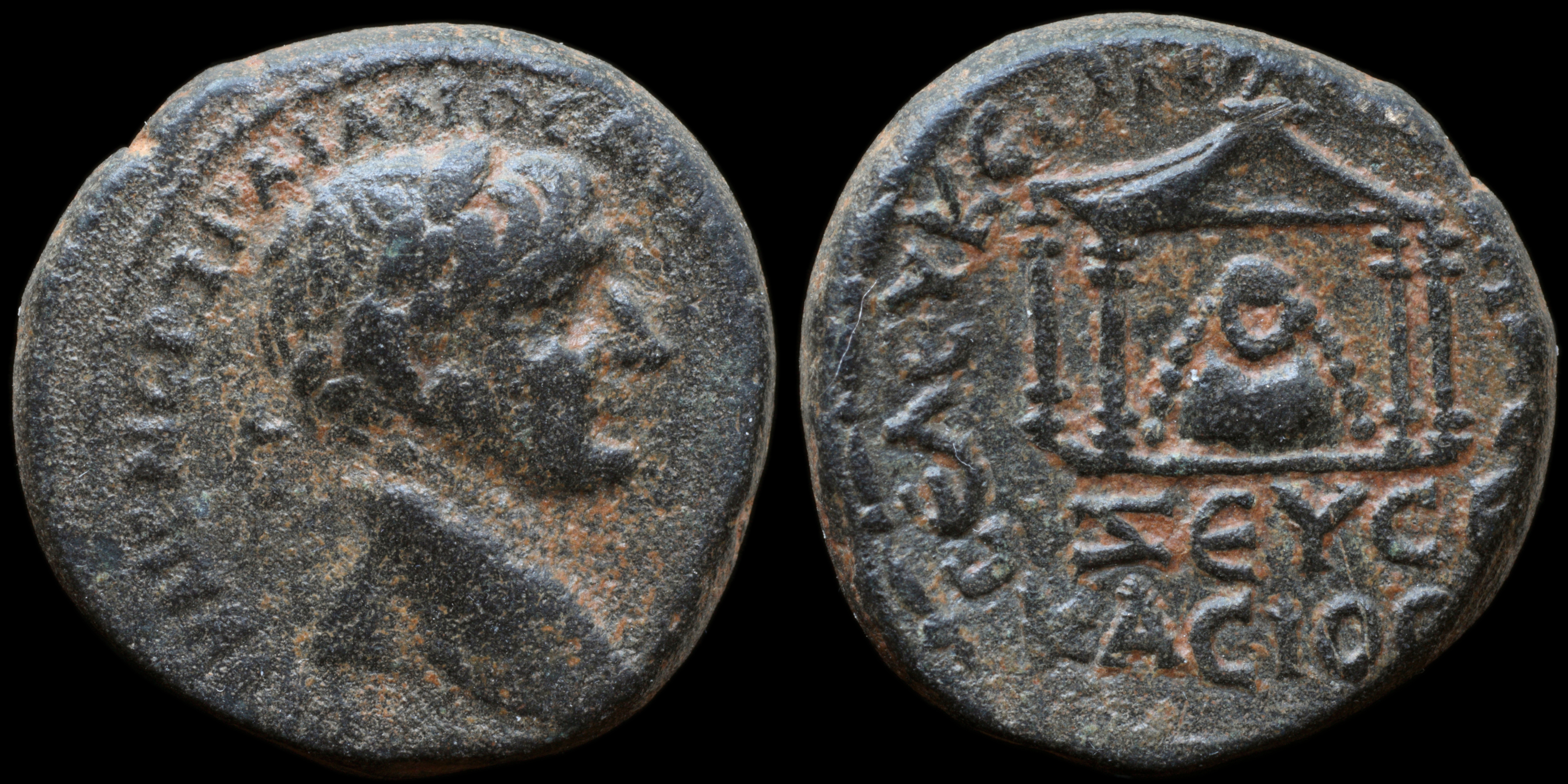 /Files/Images/Coinsite/CoinDB/1492_Trajan_Seleucia.jpg