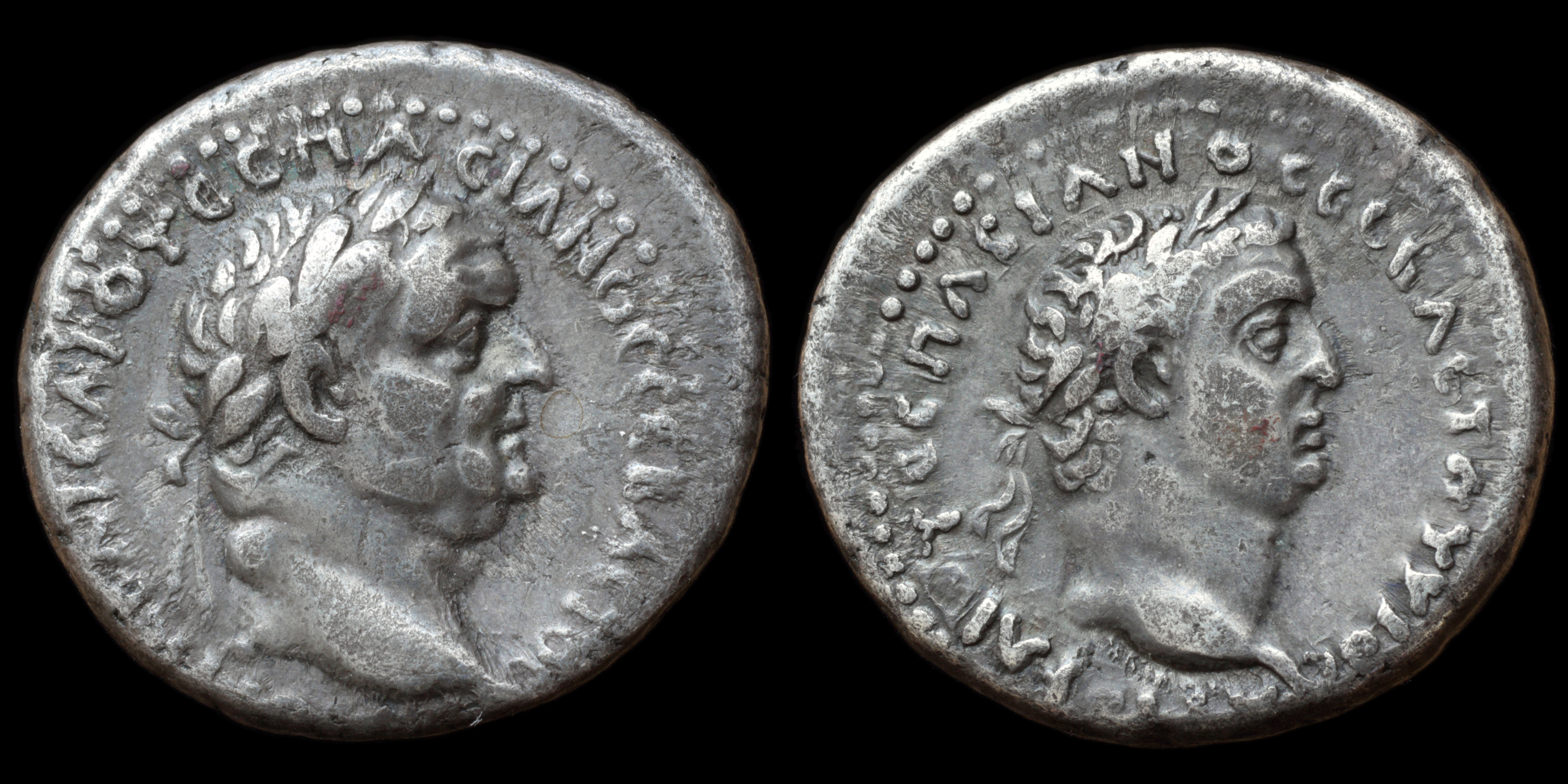 /Files/Images/Coinsite/CoinDB/1637_Vespasian_Titus_Caesarea.jpg
