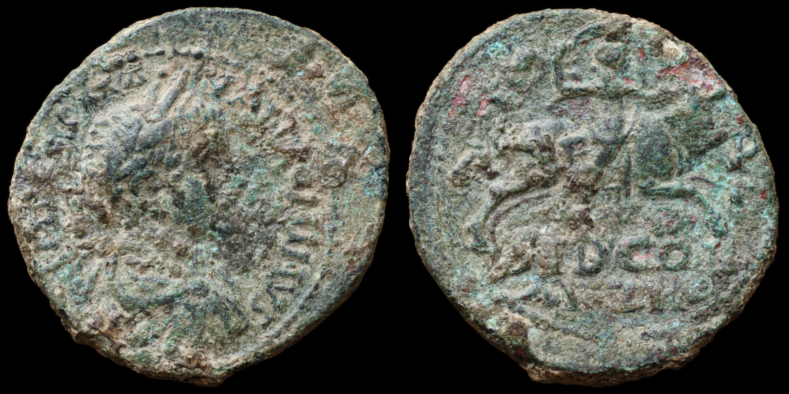 /Files/Images/Coinsite/CoinDB/1648_Elagabalus_Sidon.jpg