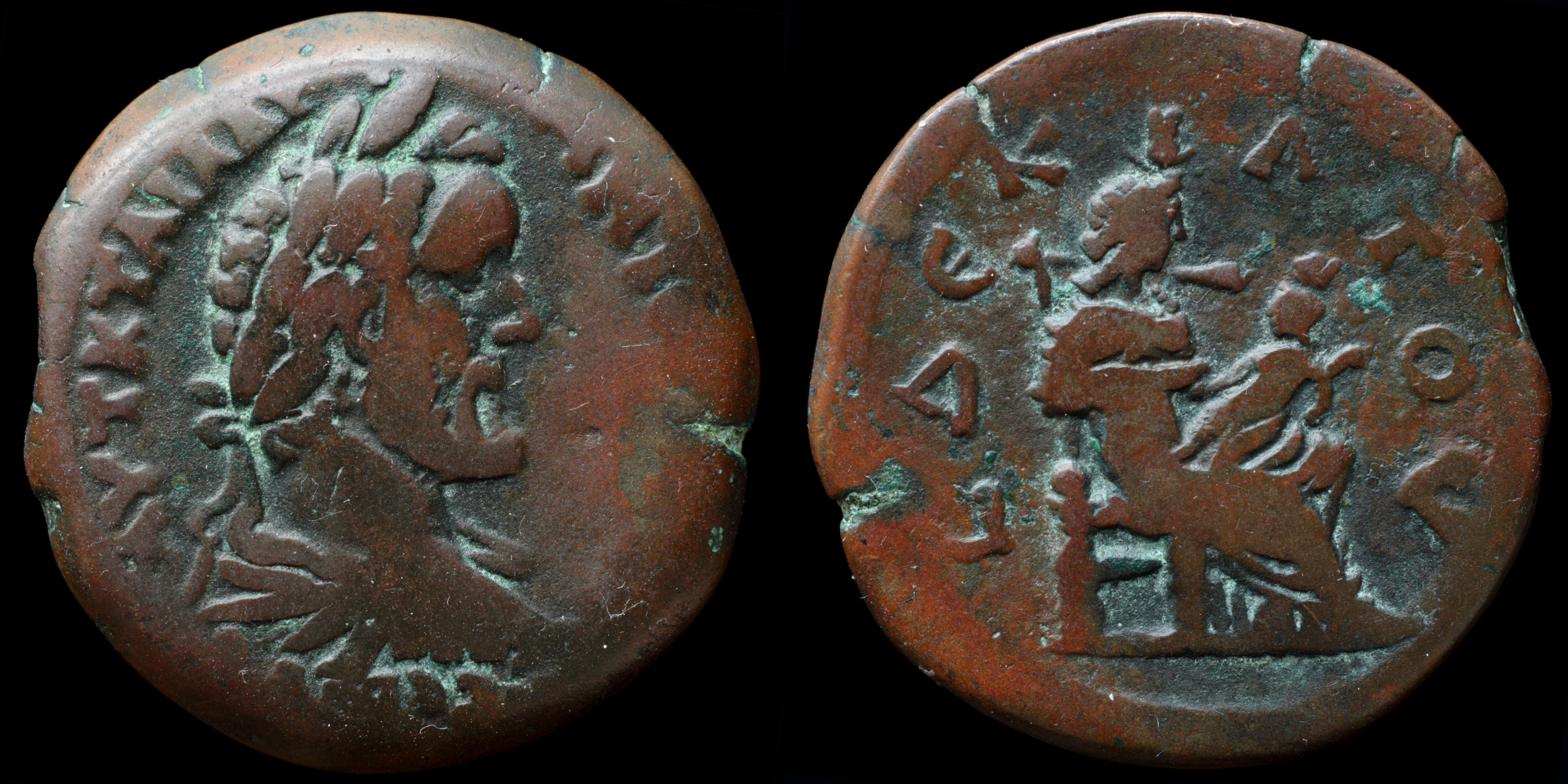 /Files/Images/Coinsite/CoinDB/1709_Antoninus_Pius_Isis_Horus_.jpg