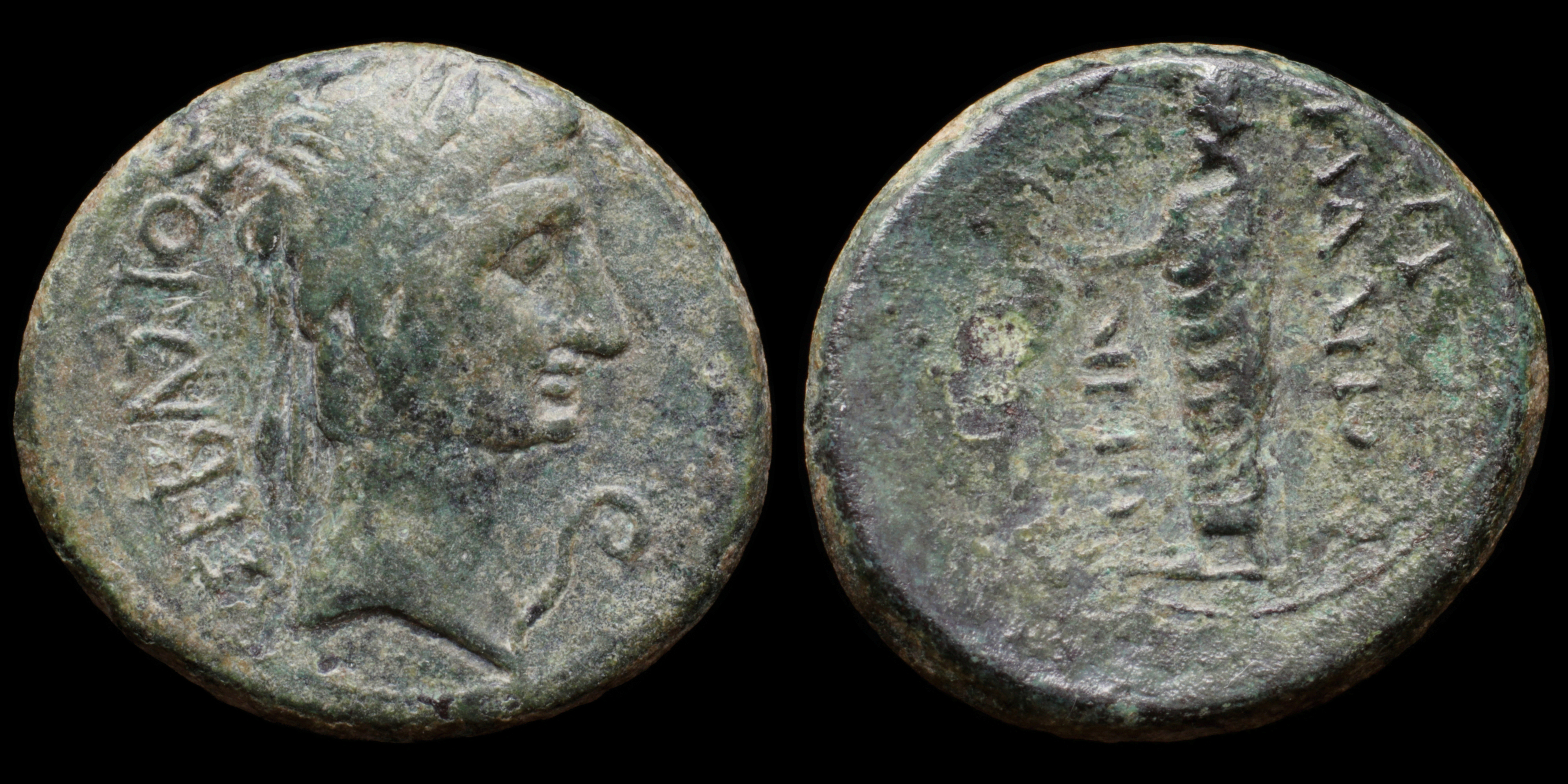 /Files/Images/Coinsite/CoinDB/611_Augustus_Laodicea.jpg