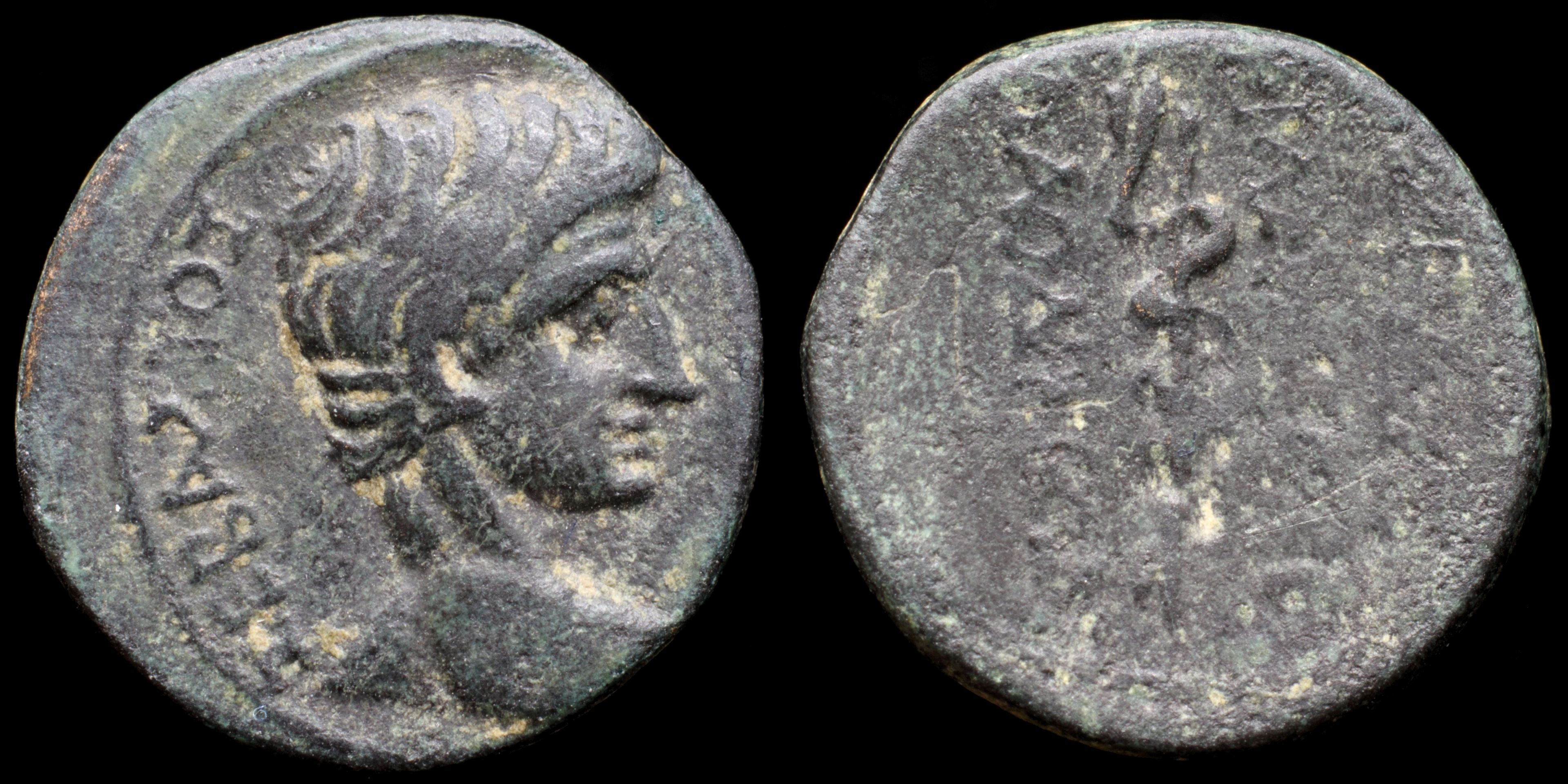 /Files/Images/Coinsite/CoinDB/611_Augustus_Laodicea_Phrygia.JPG