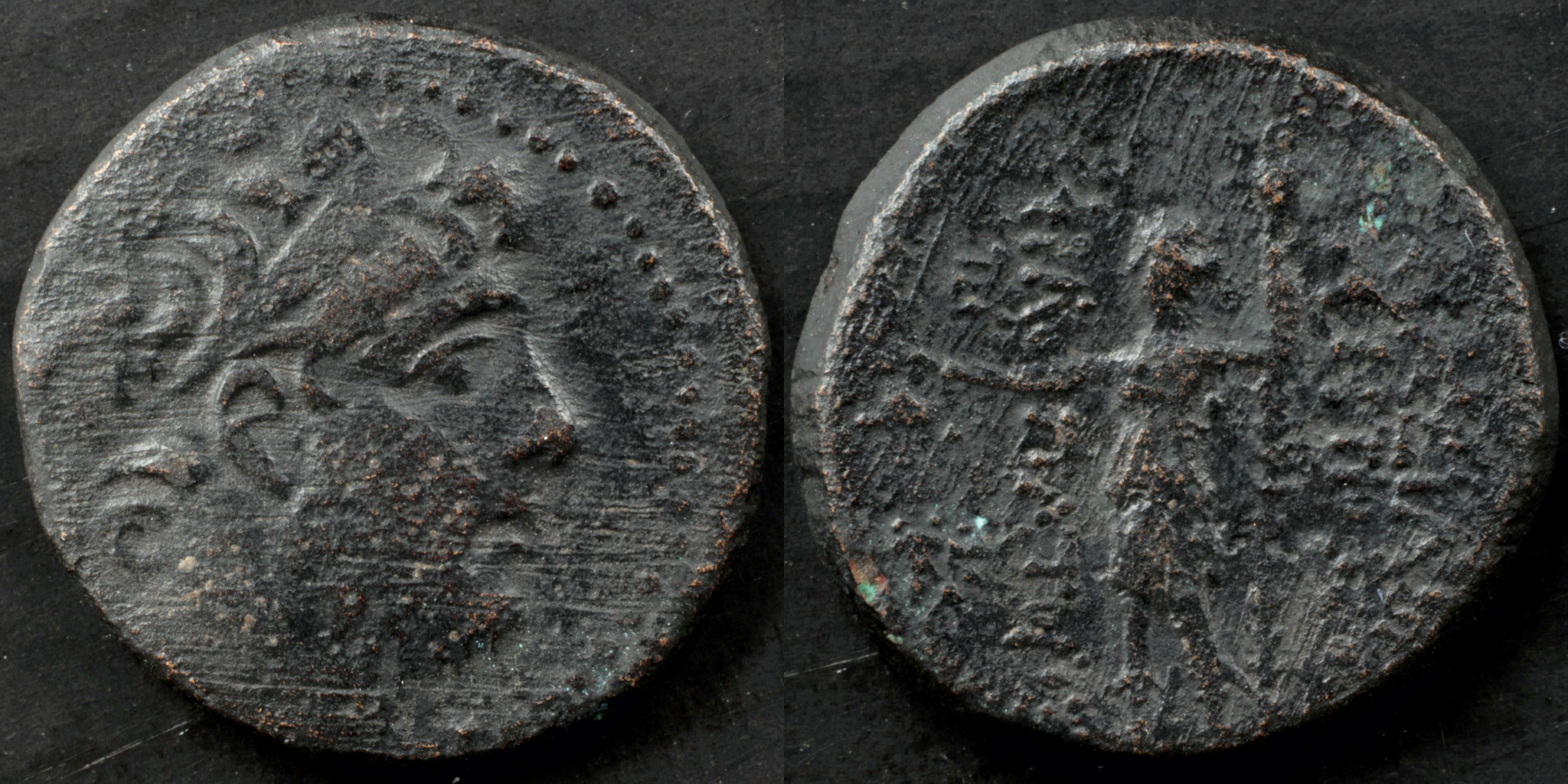 /Files/Images/Coinsite/CoinDB/Antiochus_IX_Dionysos.jpg