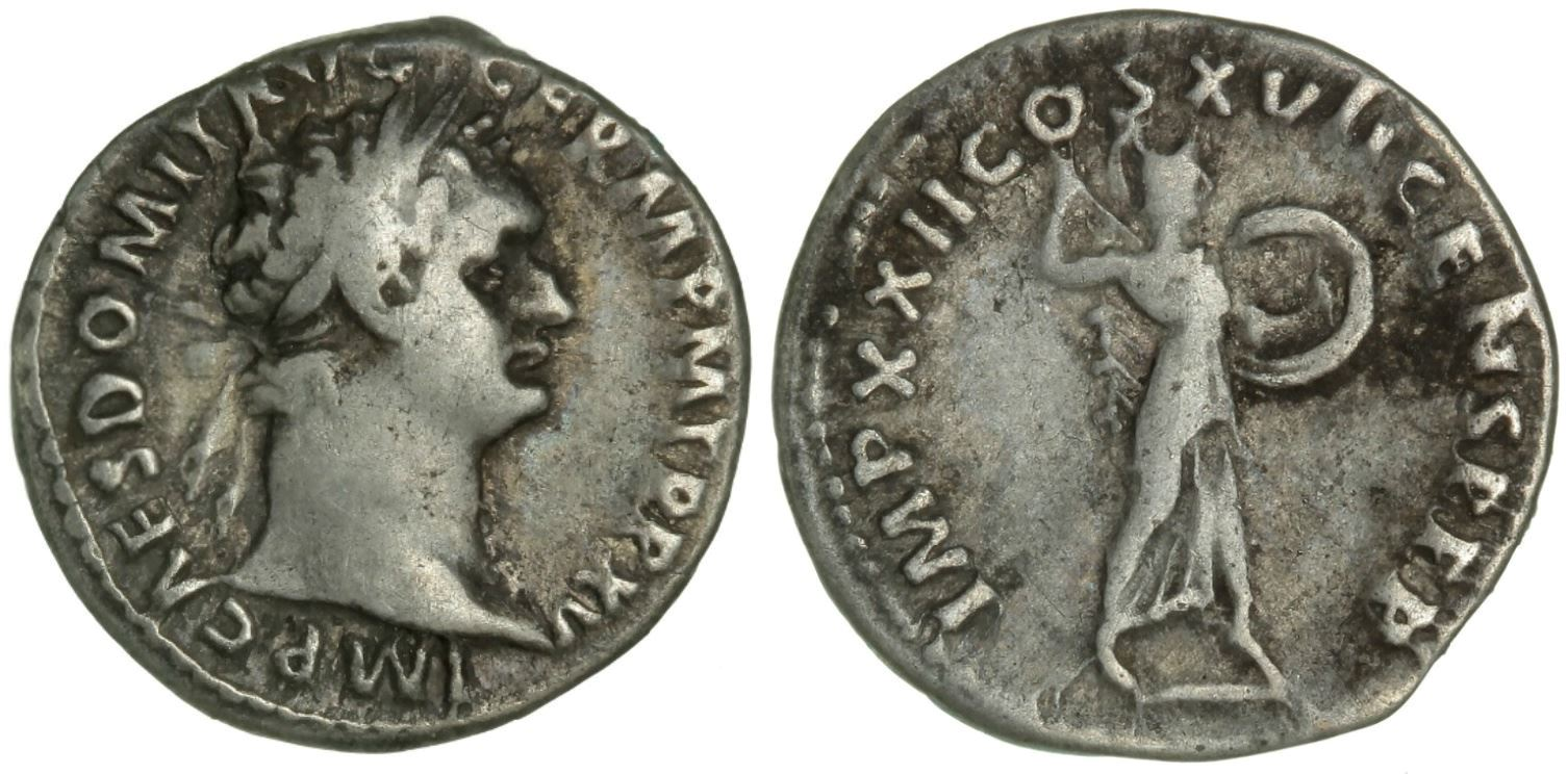/Files/Images/Coinsite/CoinDB/Domitian(1).jpg
