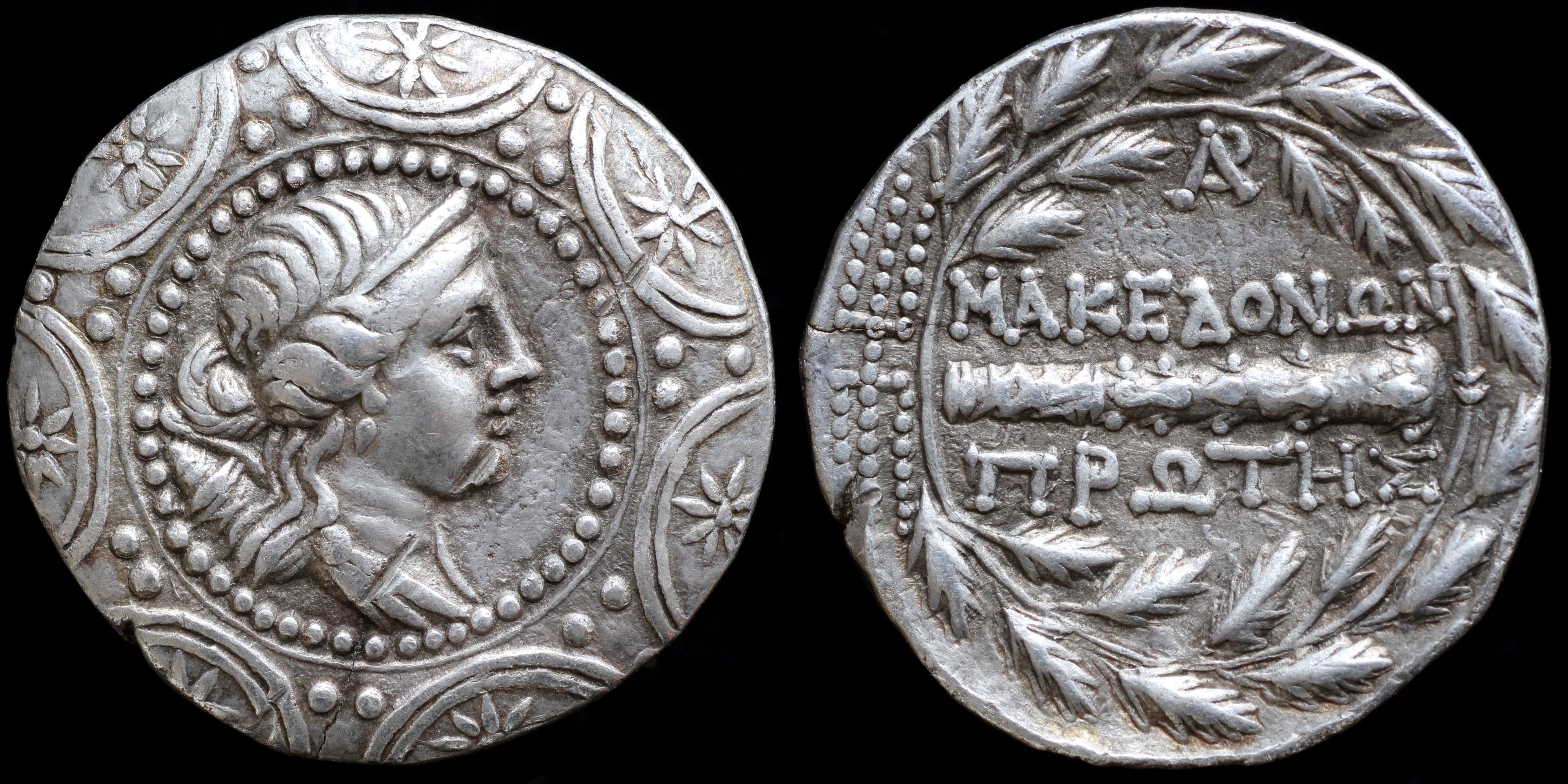 /Files/Images/Coinsite/CoinDB/Macedon_tetradrachm.jpg