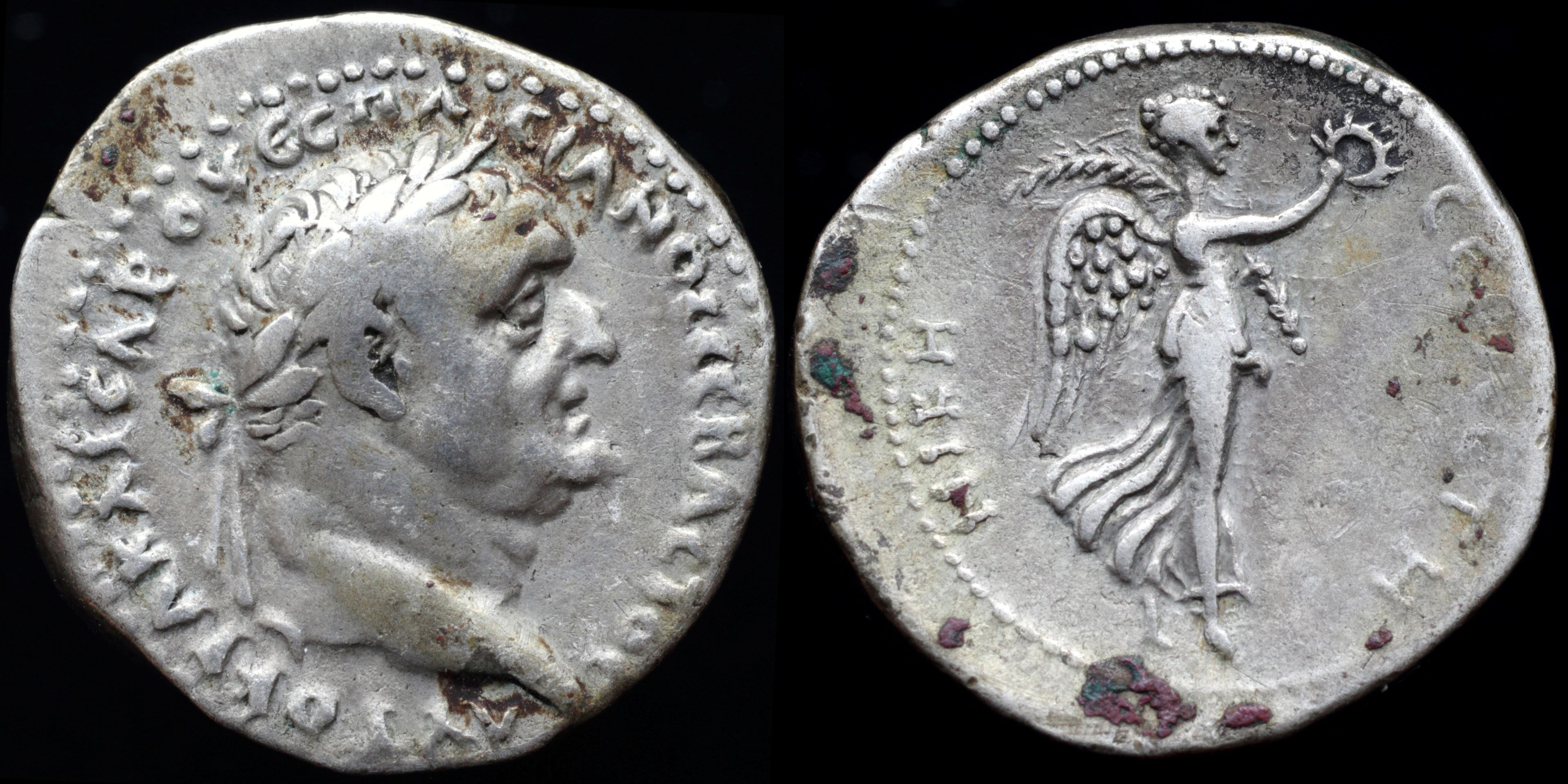 /Files/Images/Coinsite/CoinDB/Vespasian_Caesarea_didra.jpg