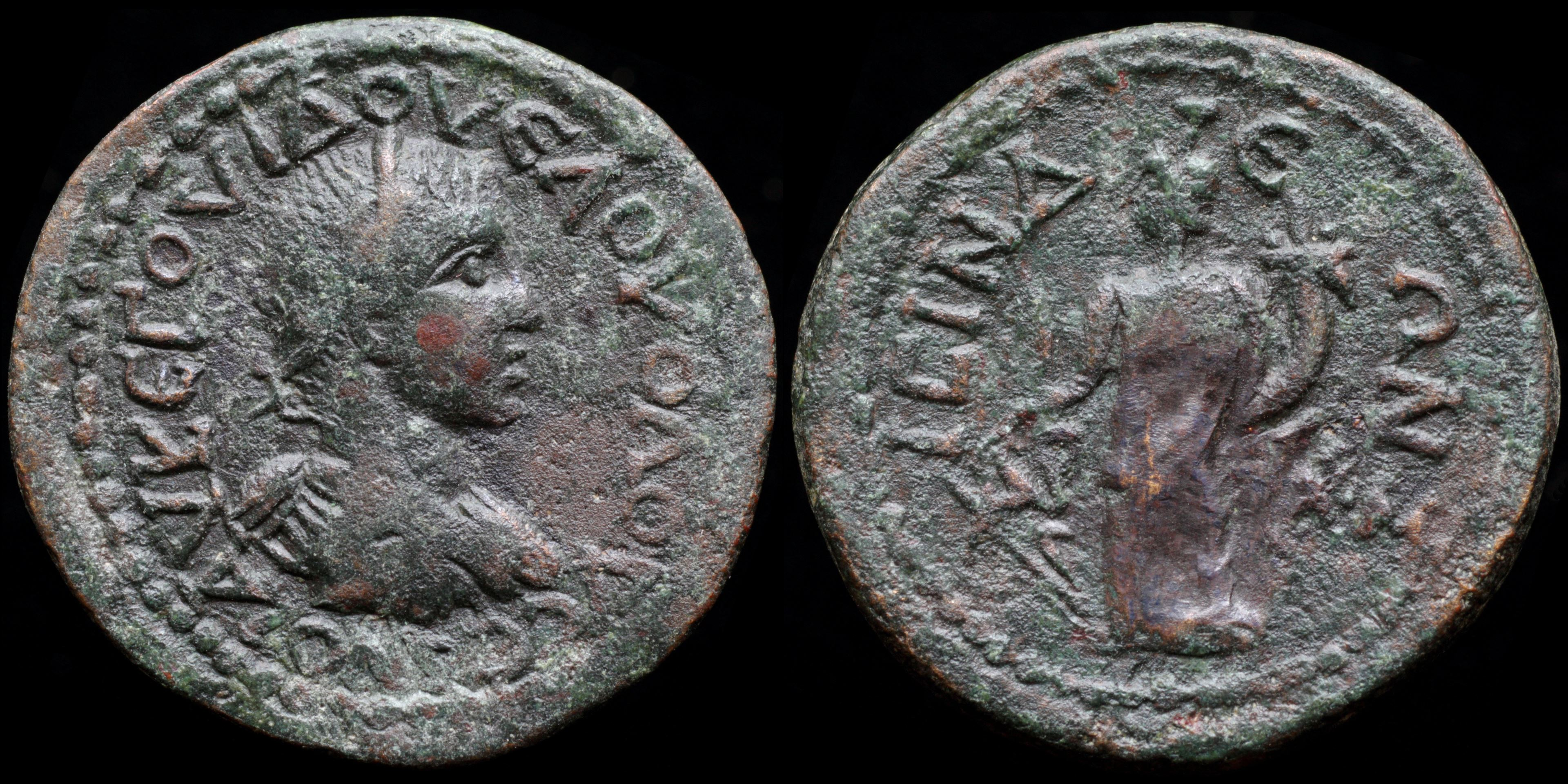 /Files/Images/Coinsite/CoinDB/Volusianus_Isinda.jpg