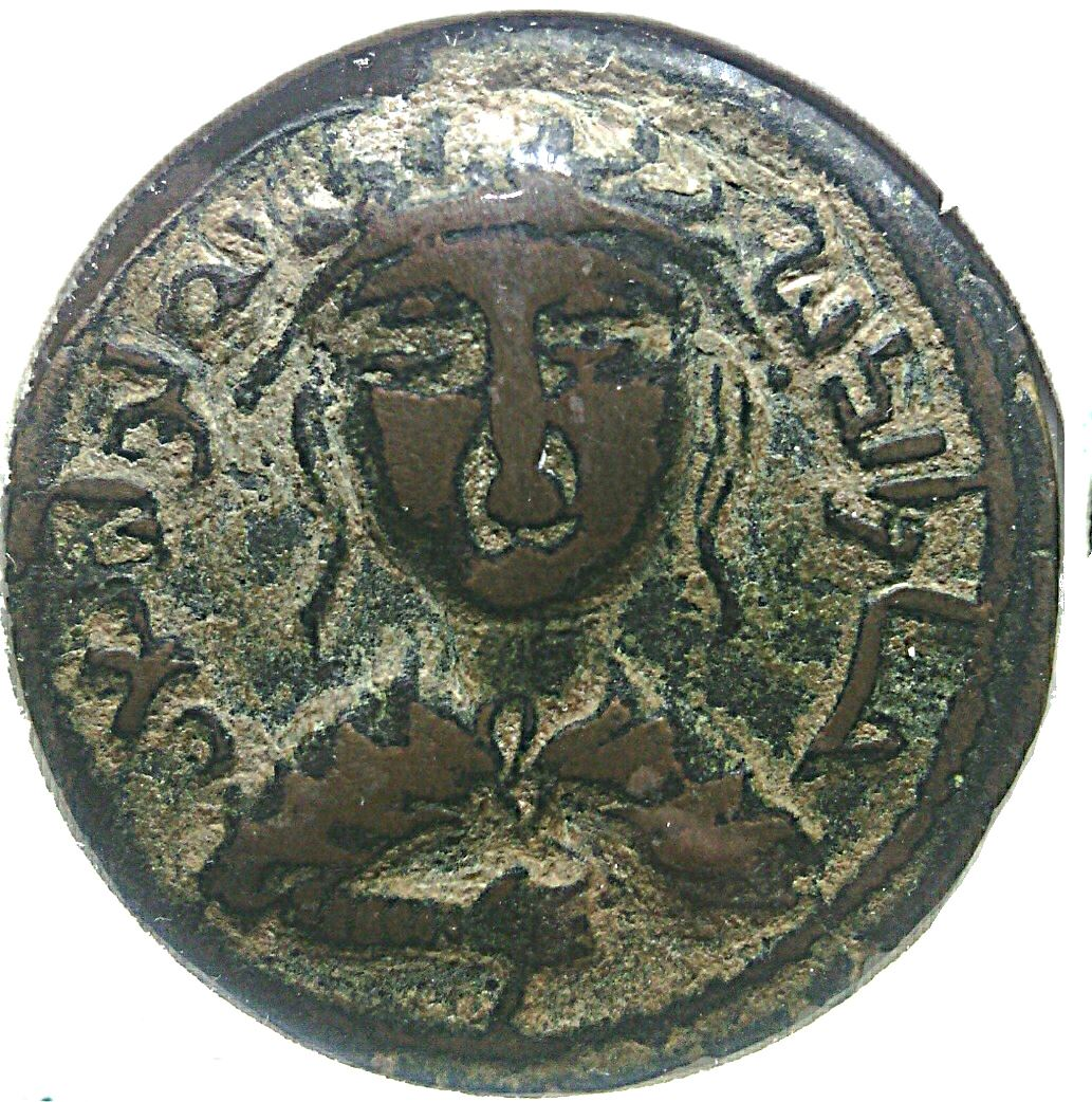 Coins: Ancient Byzantine (300-1400 Ad) Open-Minded Rare Ancient Byzantine Cyprus 610-641 Heraclius Constantine Martina Follis